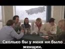 Колье для Снежной бабы (2007 комедия) (субтитры)