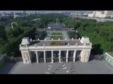Парк Горького с высоты птичьего полёта