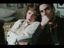 Белые одежды - Фрагмент (1992)