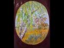 Рисуем пейзаж с рябиной Урок от художника Зинаиды Голубевой