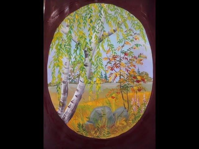 Рисуем пейзаж с рябиной. Урок от художника Зинаиды Голубевой