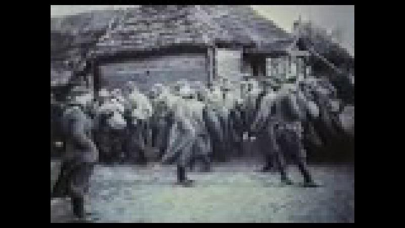 Фильм запрещенный в СССР Секретный архив НКВД