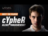 MEET THE PLAYER | First interview with cYpheR, Quake legend and new Virtus.pro member