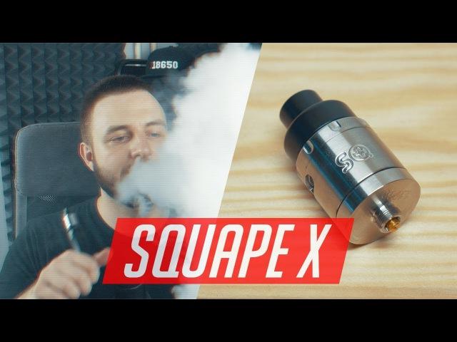 SQuape X dripper - швейцарская дрипка для олдфагов