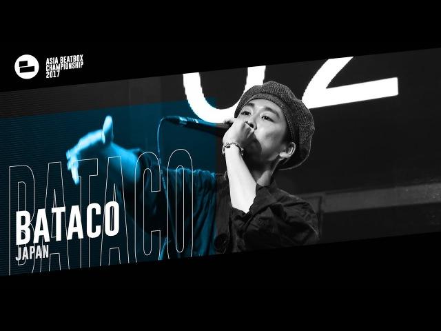 Bataco(JPN)|Asia Beatbox Championship 2017 Solo Elimination