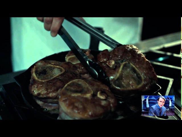 Ганнибал Лектер трапеза - обед лектора 2015