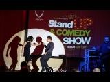StandUp &amp Comedy Show в Корстон Серпухов. Стендап-шоу 07 марта