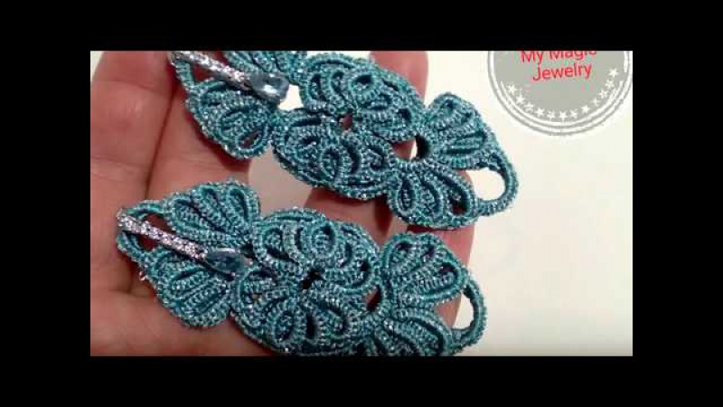Turquoise Long Silver Earring ( TATTING FREE PATTERN )