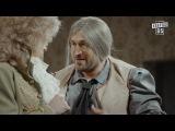 Буратино 2 Трудный День - пародия на фильм Терминатор  Сказки У в Кино, комедия 2017