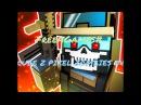Прохождение в онлайн игру CUBE Z (PIXEL ZOMBIES) на андроид. 4