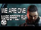 MASS EFFECT RAP -