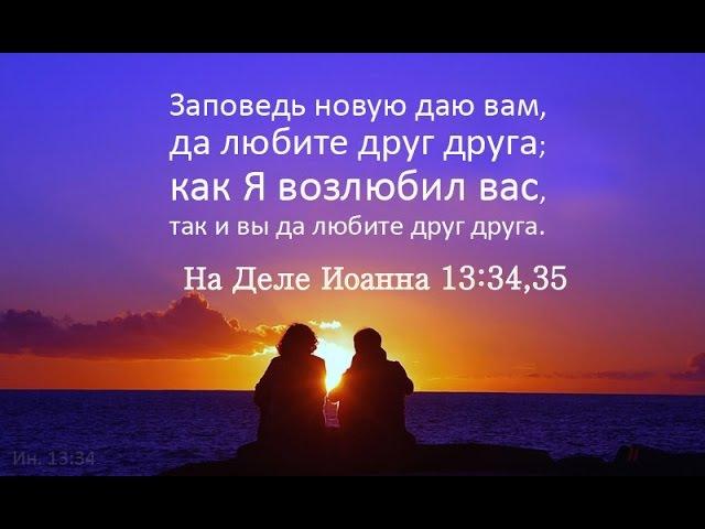Свідкам Єгови Підтримка