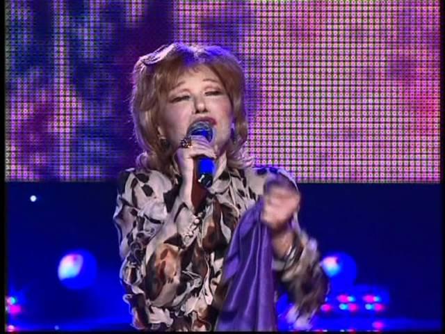 Людмила Гурченко - Нет, мой милый (2008)
