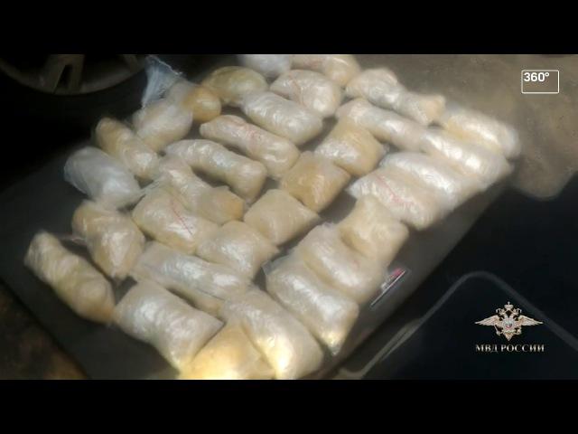 Солевой конвейер три лаборатории украинского наркокартеля накрыли в Подмосков