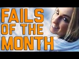 Fails of the Month Failure In Full Force (January 2017)  FailArmy