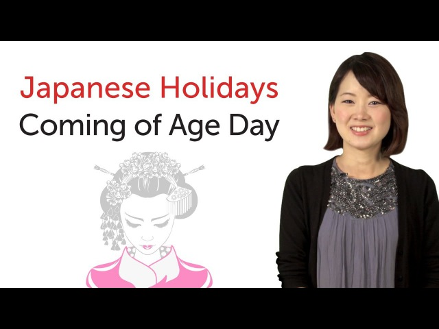 Japanese Holidays Coming of Age Day 日本の祝日を学ぼう 成人の日
