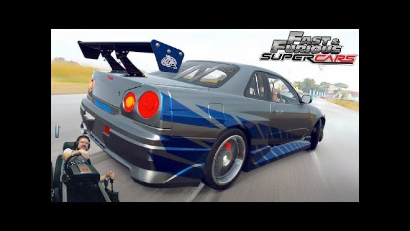 На пределе! - Nissan Skyline GTR R34 Брайана О'Коннера фул тюнинг Forza Horizon 2 Fast Furious 2
