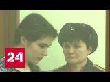 Пытавшаяся примкнуть к ИГИЛ Варвара Караулова выступила в суде с последним словом
