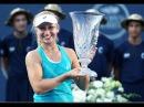 2017 Connecticut Open Final | Daria Gavrilova vs Dominika Cibulkova | WTA Highlights