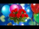 Шуточные поздравления с днем рождения женщине музыкальное видео