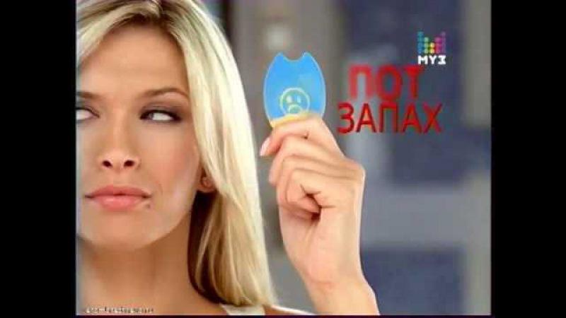 Вера Брежнева в рекламе Rexona 2010.avi