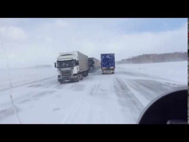 Песня шофера Саша Байкальский.