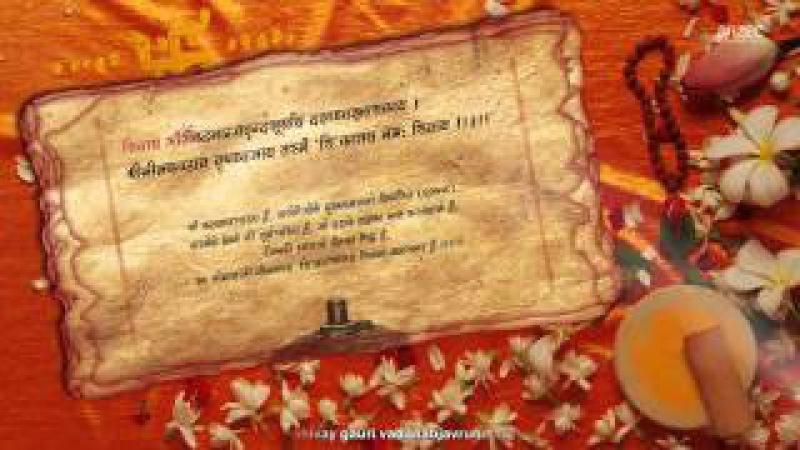Shiva Panchakshara Stotram (Lyrics Meaning) HD - Nagendra Haraya Trilochanaya