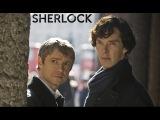 Sherlock BBC - Меня не поменять (Моменты)