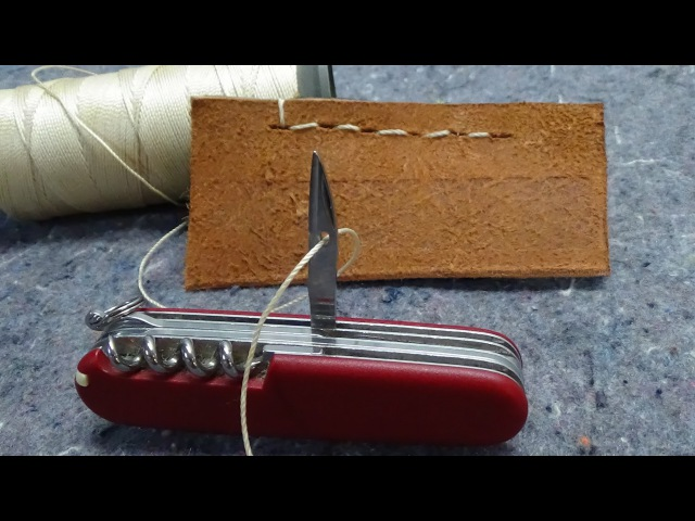 How to Sew with a Swiss Army Knife Awl / Reamer