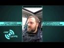 Wylsacom о батле Оксимирона, криптовалютах, автомобилях, играх, Технологиях 17.10.17
