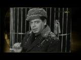 Аркадий Райкин - О зайце и попугае