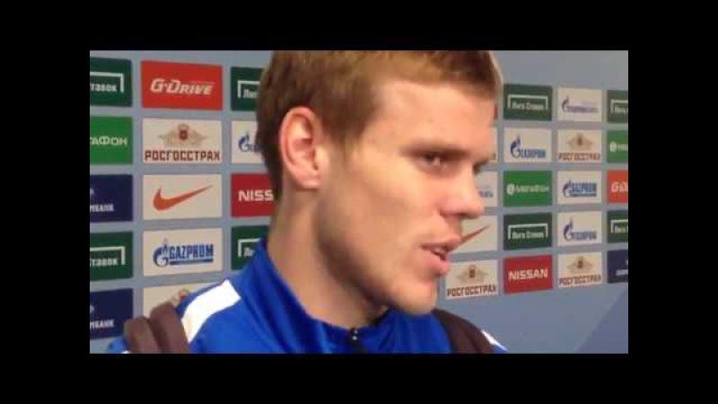 Александр Кокорин: «По мне, гол Дзюбы был чистый» | После матча «Зенит» - «Уфа» 3:0