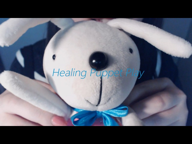 ENG SUB [Korean ASMR 한국어] 토끼 인형극과 머리마사지 Healing Puppet Play, Layered Scalp Massage