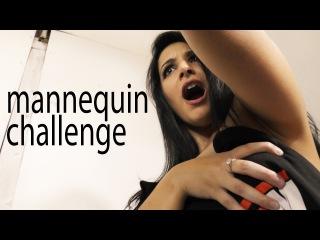 Mannequin Challenge - Mega Jam   Rae Sremmurd - Black Beatles BlackBeatles