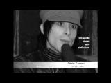 IAMX Chris Corner interview on TV Berlin 2006