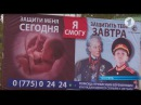 Не только с призывом остановить но и помочь открытие баннера о грехе абортов