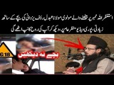 Maulana Abdul Rauf Yazdani mole sting a boy in his vehicles backseat