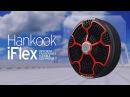 Hankook iFlex Airless Tyre