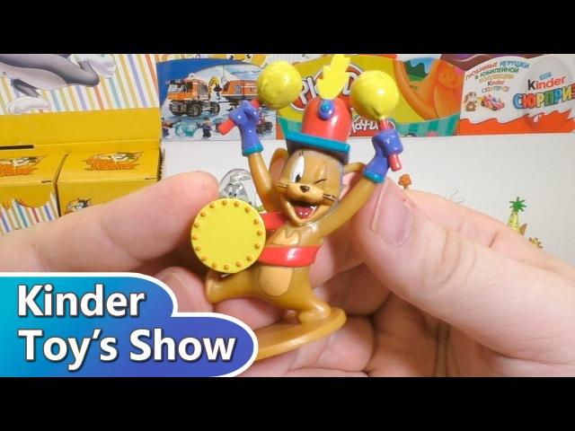 Том и Джерри коллекция игрушек и карамель на палочке от Конфитрейд