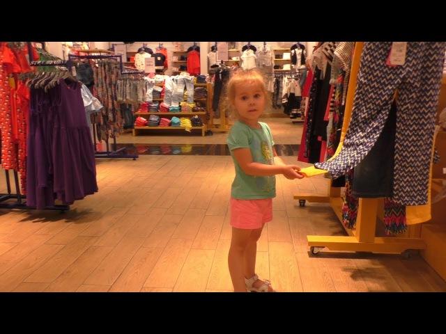 ВЛОГ По следам Мисс Кэти In the footsteps Miss Katy Играемся в магазине LC Waikiki Shopping