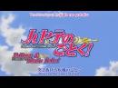22 серия - [ТВ-1] Хаятэ, боевой дворецкийHayate no Gotoku! [NIKITOS|Shiza Project]