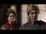 Великолепный век. Империя Кесем(Кесем султан) - 56 серия(на русском)