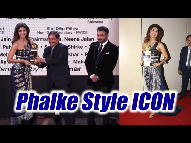 Shilpa Shetty becomes Phalke Style Icon at Dadasaheb Phalke Academy awards; Watch Video | FilmiBeat