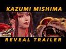 TEKKEN 7 | Kazumi Mishima | Reveal Trailer | HD 60FPS | 鉄拳7