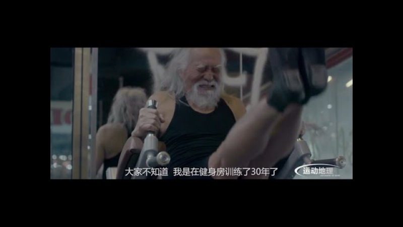 China's most handsome old man Wang Deshun, movement let me always elegant