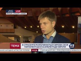 Гончаренко: В России правит царь Путин, а Госдума - это нотариальная контора