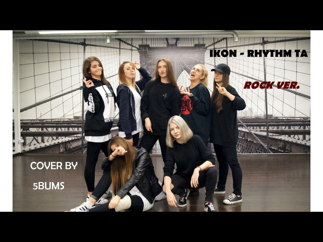IKON - RHYTHM TA REMIX Rock Ver || dance cover by 5BUMS