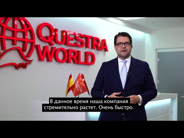 Открытие офиса Questra World в Стамбуле (Турция)
