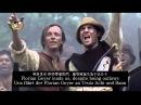 Wir sind des Geyers schwarzer Haufen Florian Geyers English Subtitle