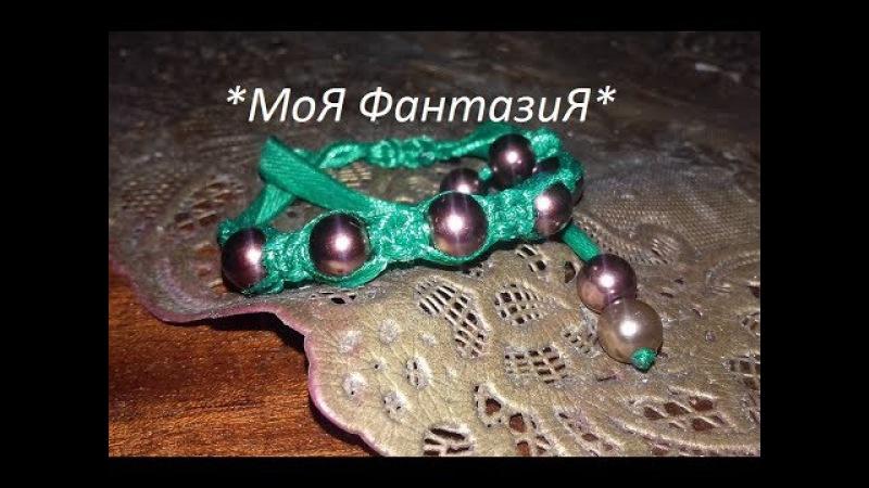 как сделать браслет ШАМБАЛА для девочек /Tutorial Shamballa Bracelet